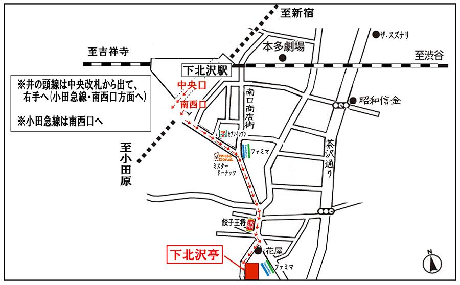 下北沢亭 MAP