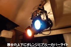 舞台壁02