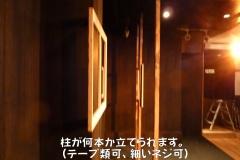 舞台壁03