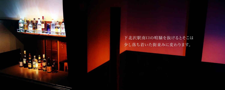 ステージカフェ下北沢亭 photo
